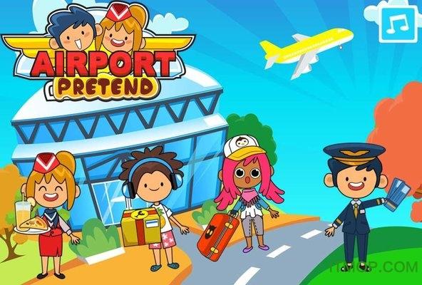 我的模拟机场(My Pretend Airport) v1.6 安卓版 0