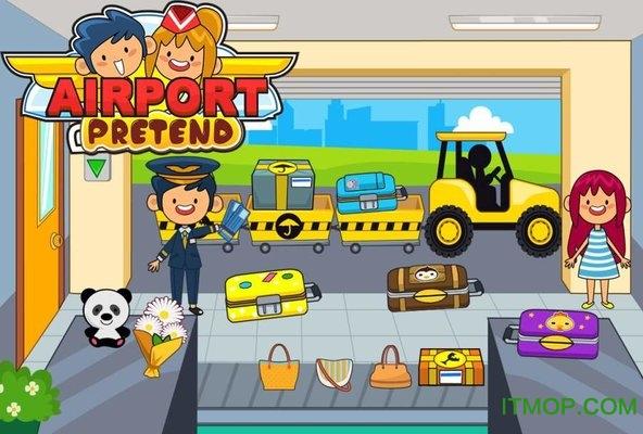 我的模拟机场游戏