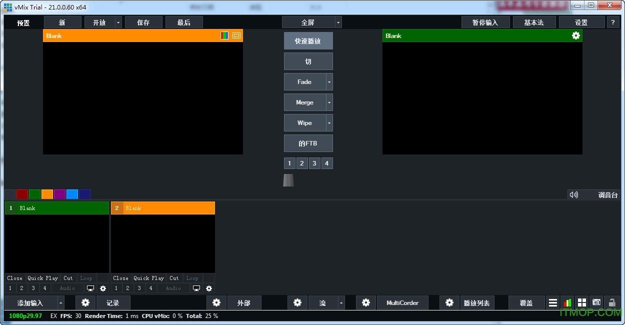 vmix pro 破解版 v21.0.0.60 专业中文版 0