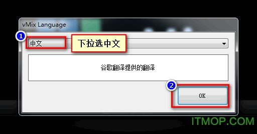 vmix pro 21破解版