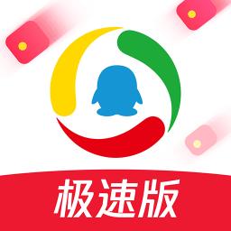 腾讯新闻极速版苹果appv1.4.0 iPhone版