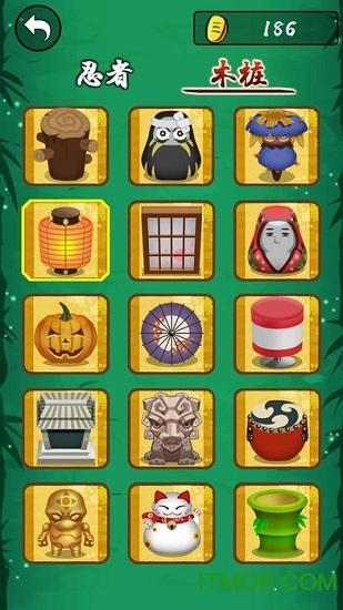 跳跃忍者冲刺(Ninja Dash) v1.3.4 安卓版 1