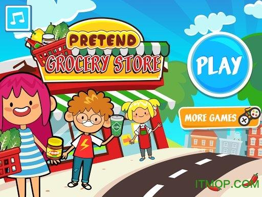 Pretend Grocery幼儿园 v1.1 安卓版 0
