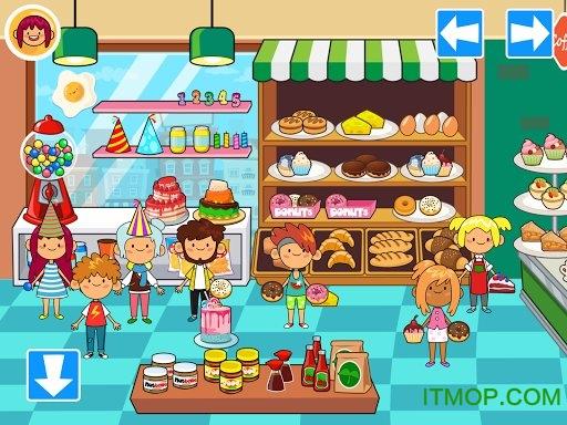 Pretend Grocery幼儿园 v1.1 安卓版 1