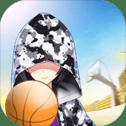 篮球世界游戏