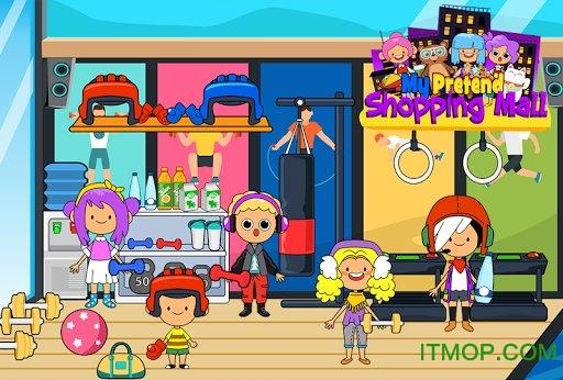 假装我的商场购物(My Pretend Mall) v1.1 安卓版 3