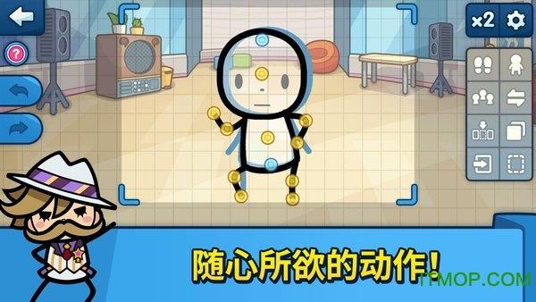 Dancevil韩服中文版(舞动乐园) v1.5.1 安卓最新版 1