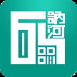 码上讷河app(码上城市)