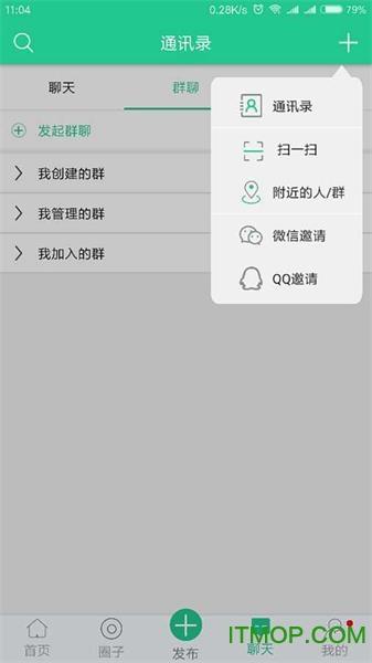房宝宝 v1.1.0 安卓版 4