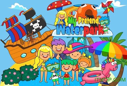 My Pretend Waterpark v1.9 安卓版 0