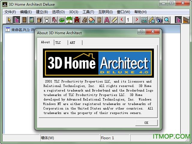 3D Home Architect户型画图软件 v4.0 绿色版 0