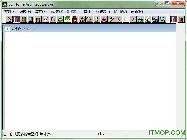 3dhome中文版