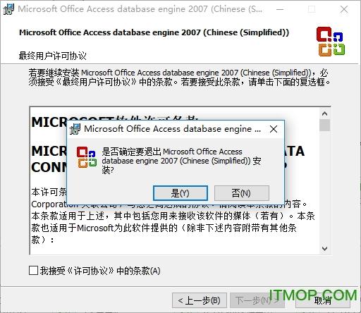 Access database engine 2007