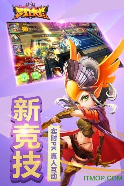 梦幻卡修 v1.2.10 安卓版 3