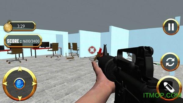 毁灭办公室游戏无限生命版 v1.0.3 安卓版 1