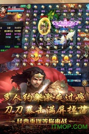 勇者之翼online v1.5.1 安卓版 3