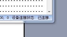 ch341a编程器软件教程