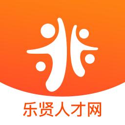 乐贤人才网官方最新版