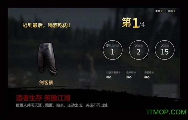 武侠�V手游版 v5.6.0 安卓最新版 2
