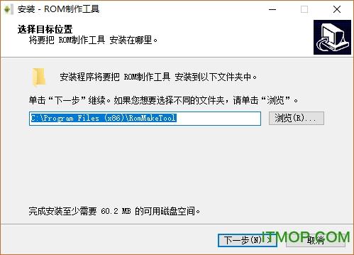 ROM制作工具龙8国际娱乐唯一官方网站下载