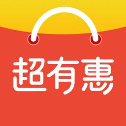 超有惠app
