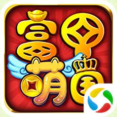 富甲萌国官方版v1.0.2 安卓版