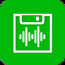 手机语音导出软件(Voice Exporter for WeChat)