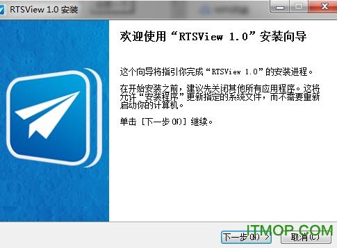实时映像采集服务软件 v1.0 官方版 0