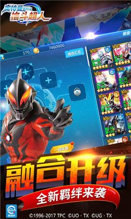奥特曼之格斗超人手机版 v1.0.0 安卓版 3