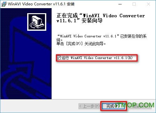 WinAVI Video Converter破解版