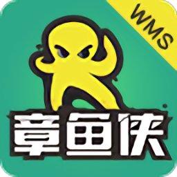 章鱼侠云wms