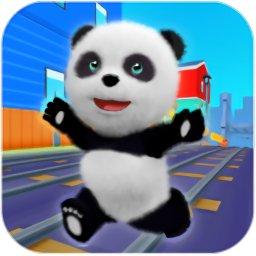 大熊猫跑酷