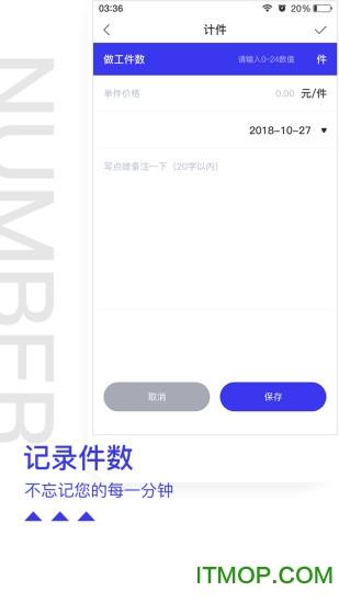 开心记加班 v1.0.13 安卓版 2