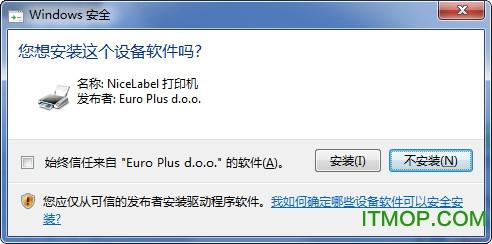 佳博打印机GP3120TUA驱动 v5.2.00.6811 官方版 0