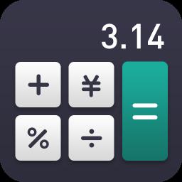热狗多功能计算器app(All-in-one Calculator)