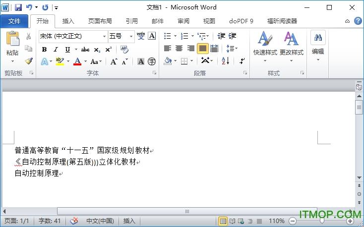 CAJ文件阅读器官方下载