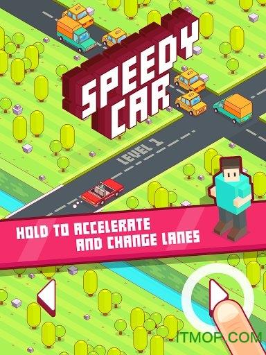 极速过马路(SPEEDY CAR) v1.0 安卓版 0