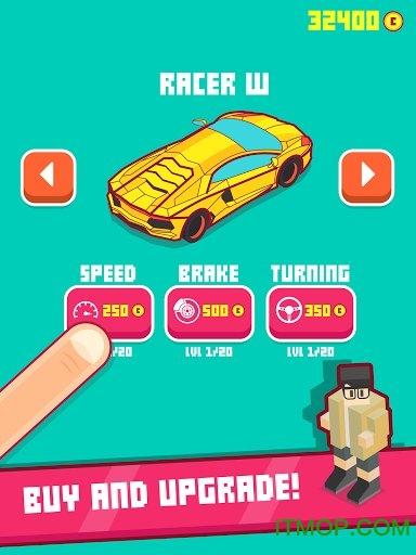 极速过马路游戏