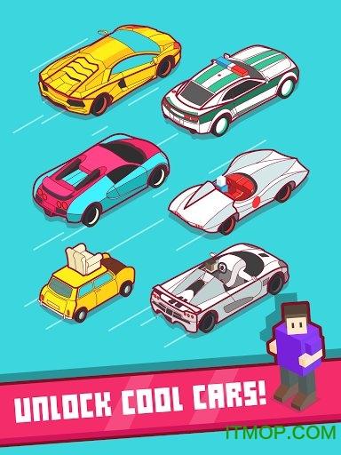 极速过马路(SPEEDY CAR) v1.0 安卓版 3