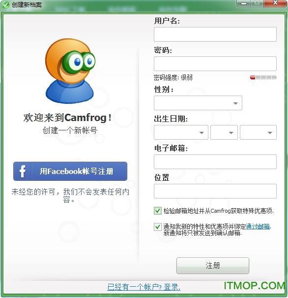 康福中国6.5中文版