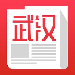 武汉头条app