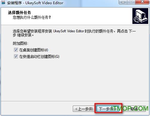 UkeysoftVideoEditor(视频编辑器)安装软件视频剪辑v视频截图图片