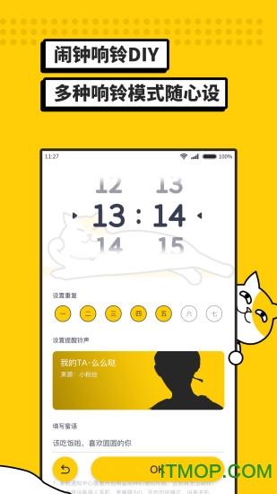 i豆�[�ios版 v1.0.2 iPhone版 1