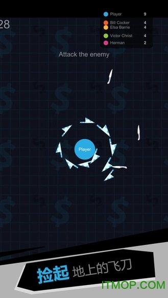我飞刀玩的贼6游戏 v2.1.1 官网安卓版 0
