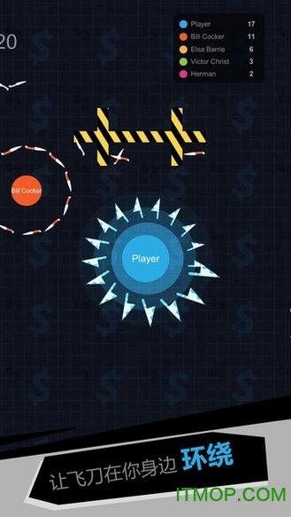我飞刀玩的贼6游戏 v2.1.1 官网安卓版 1