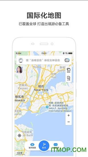 百度地图 for iphone/ipad v10.13.0 官方苹果版 3