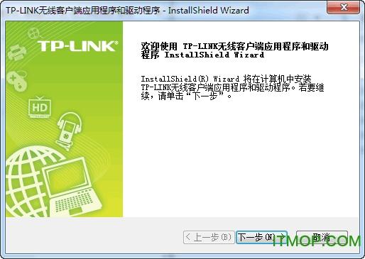 tl wn727n网卡驱动