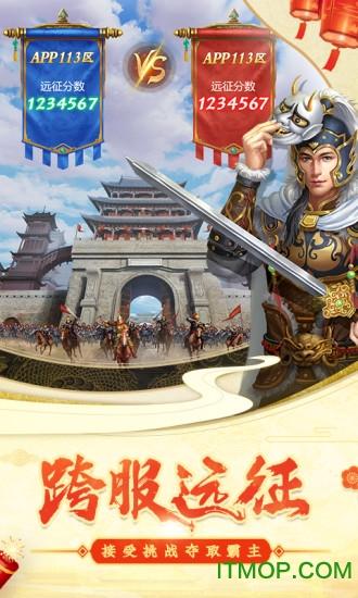 我在大清��皇帝官方版 v5.6.1.0 安卓版 3