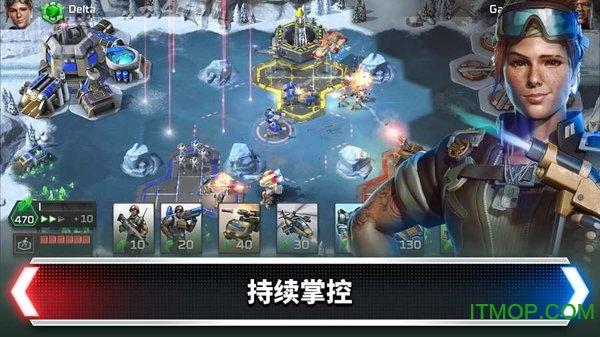 命令与征服宿敌中文版