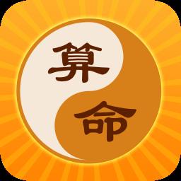 风水罗盘app